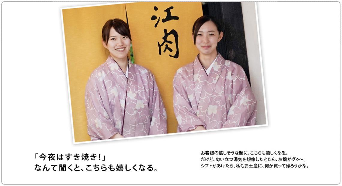 pic_sukiyaki