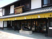 img-yumekiyoubashi